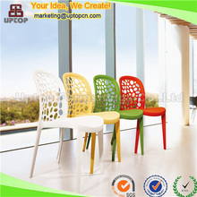(SP-UC316) white elegant design dining plastic chair