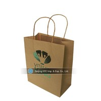 Small gift packaging brown color plain recycled kraft paper bag china