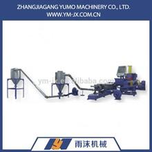 High Output carbon black pellet machine/Wood Pelletizing Production Line