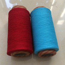 Solid color dyed spinning Super quality cotton yarn 8s for working glove