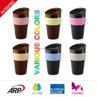 350ml/12OZ Silicone travel coffee mug with silicone sleeve,Innovate flexible coffee mug,LFGB