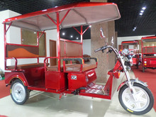 YuFeng new used electric tricycle for passengers