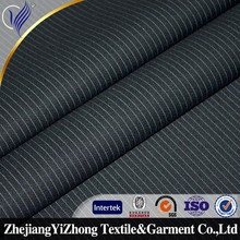 T/R wool textile fabric from shaoxing keqiao