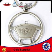 promotional steering wheel key ring lighter