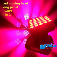 25x10W 4IN1 led matrix moving head motorized stage lighting
