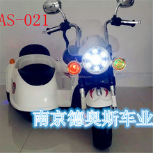 Little kid electric motorcycle,battery kids vehicle,kids mini motorcycle