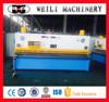 QC12Y-16X6000 Hydraulic guillotine shearing machine