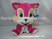 Disney audited muanufacture plush cat toy unstuffed animal toy skin