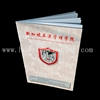 school books, catalogue, leaflet printing