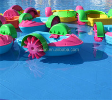 funny kids cheap commercial plastic hand paddle boat with low price