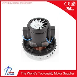 single blade 1200w vacuum cleaner motor