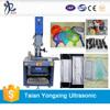 15KHZ Ultrasonic Plastic Welding Machine, Ultrasonic Welder, 1.8KW-3.2KW