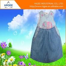 second hand clothing China , used clothing shanghai