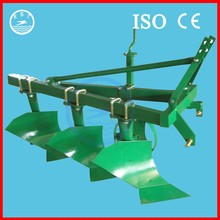 hot selling agricultural share plow/bottom plough /furrow plough