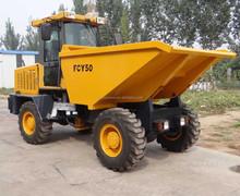 MIni dumper 5ton FCY50 4X4 mini dumper truck
