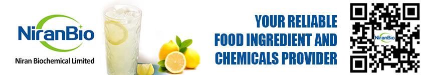 Food Grade Sodium Erythorbate Antioxidant