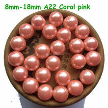 Coral Pink 8mm 10mm 12mm Jewelry Accessory Imitation Pearl Round Loose Bead Pearl A22