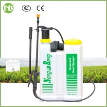 pest control spray equipment