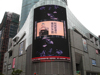 Ali express outdoor p16 led screen outdoor p16 led screen