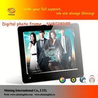 SH8028DPF 8 inch autoplay movie video digital photo frame