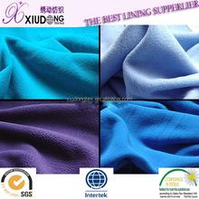 fleece lining fabric/fleece lined shirt fabric/fleece lined jacket fabric