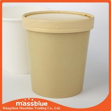 Massblue ice cream packaging containers