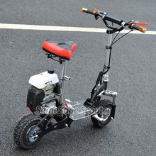 50cc gas cooler scooter