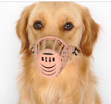 Customized plastic dog mouth mask mould/plastic cute Mouth Mesh Mask mold Protect Muzzle Cage Adjustable Dog Care No Bite