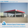 Prefabricated steel frame cost of gas station roof canopy