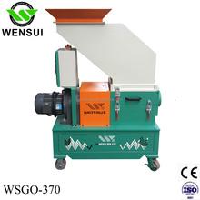 High Efficiency Low Speed Granulator