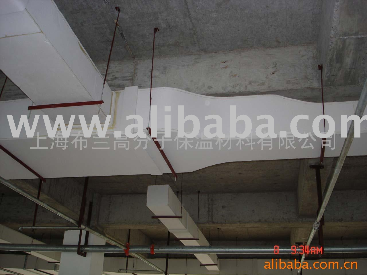 Low density lightweight flame resistant heat resistant non for Fire resistant insulation material