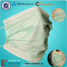 CE/ISO approved white/blue 3 ply face mask with earloop