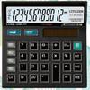 CT-512GC guangzhou electronic desktop calculator machine ronaduo online fair calculator