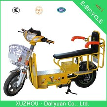 cheap electric children motorcycle with price