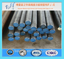 (Made in China)Dom Tube Suitable for Honing