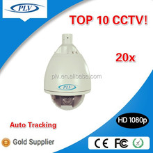 Best weatherproof housing high speed dome 20x zoom rs-485 pan tilt cctv camera
