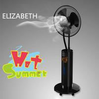 bladeless stand fan mist fan price in india