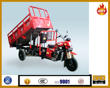Big capacity Chinese 200cc 300cc hydraulic gas petrol dump cargo tricycle