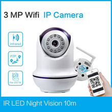 Security IP cameras, scan QR code to view via mobile phone app smart camera, support 4G or wifi camera