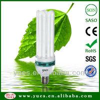 8000 hours_NO 1 quality_High efficiency 4U energy saving bulb light