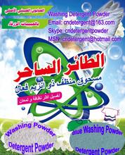 ariel el mismo polvo de lavado de la calidad, polvo detergente