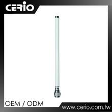 Outdoor 5GHz Omni 8dBi Wifi Antenna
