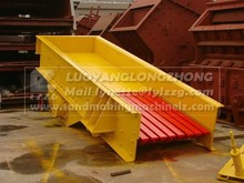 Cement Vibrating Feeder , Rock, Mine, Stone, Cement, Chemicals, Metallurgy, Coal, Quarry, Highway, Construction