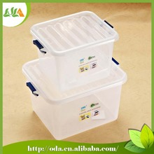 2015 latest 3 size transparent plastic storage box with lock (S)