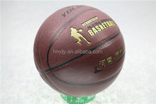 Good Quality Competition Official size 7 PU Basketball