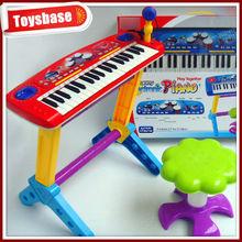 Child multifunction electronic organ