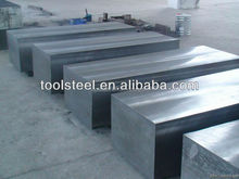 sold short steel perforated sheet