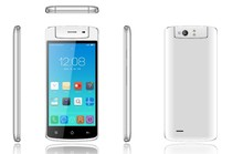 "H4501 4.5""IPS big memory 3g mobile"
