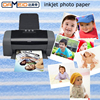 180gsm Single side High glossy photo paper with OEM backprint