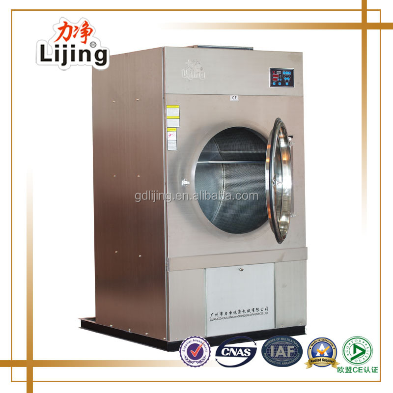 Industrial Clothes Dryer ~ Kg industrial clothes dryer prices for commercial